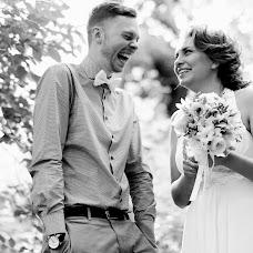 Wedding photographer Ivan Kislicin (amixstudio). Photo of 17.08.2014