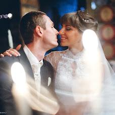 Wedding photographer Yaroslav Dulenko (Dulenko). Photo of 13.02.2015