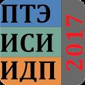 ПТЭ, ИСИ, ИДП ЖД РФ - 2019 icon
