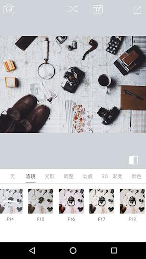 LightLE Filter - Analog film filters 1.1.2 screenshots 1