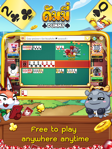 Dummy u0e14u0e31u0e21u0e21u0e35u0e48 - Casino Thai 3.0.388 screenshots 10