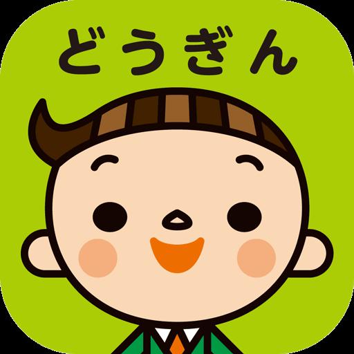 どうぎん取引照会アプリ 財經 LOGO-玩APPs