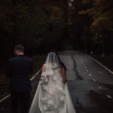 Wedding photographer Dmitriy Kologreev (Diko163). Photo of 14.11.2017