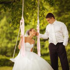 Wedding photographer Reshat Aliev (ReshatAliev). Photo of 19.05.2014