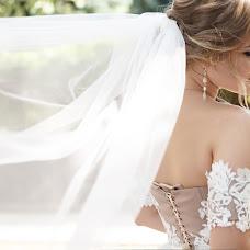 Wedding photographer Mariya Kornilova (MkorFoto). Photo of 22.08.2018