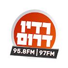 רדיו דרום icon