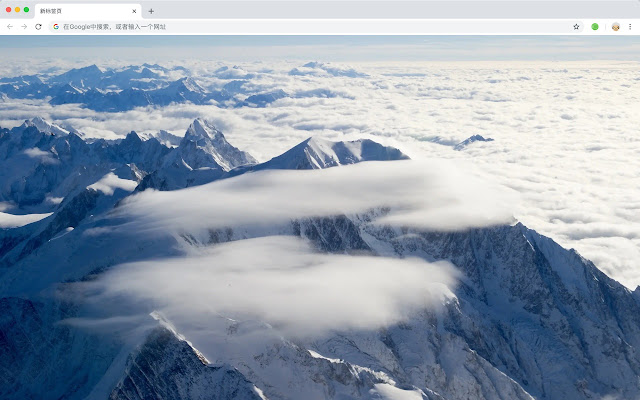 Alps New Tabs HD Landscapes Top Themes