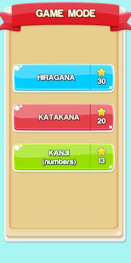 Hirakana - Hiragana, Katakana & Kanji apkdebit screenshots 7