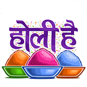 Holi Stickers for Whatsapp -WAStickers