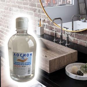 Lotiune antibacteriala dezinfectanta, 500 ml