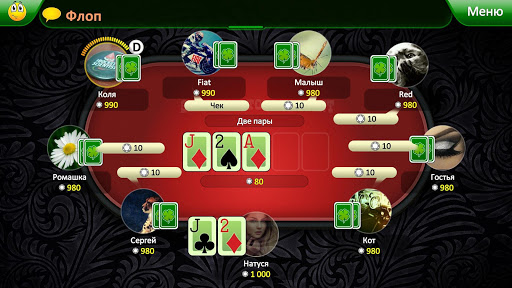 Best Poker для планшетов на Android
