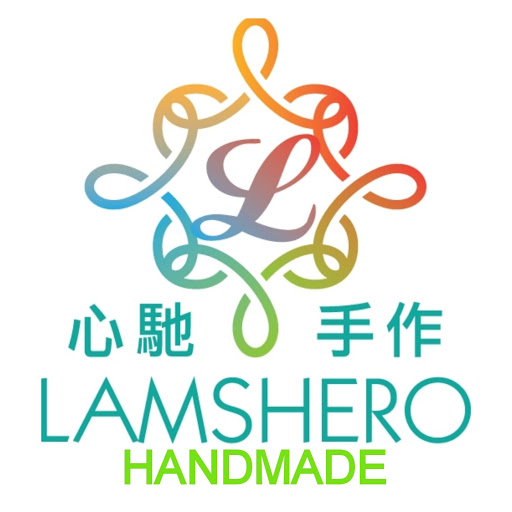 Lamshero Handmade/心馳手作