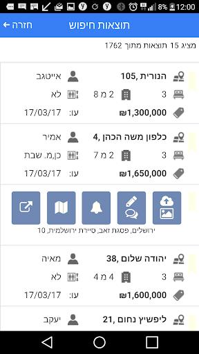 תוכנת תיווך Webtiv screenshot 4
