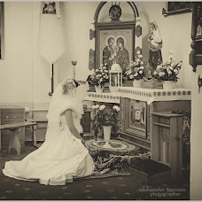 Wedding photographer Aleksandr Morozov (msvsanjok2). Photo of 23.10.2015