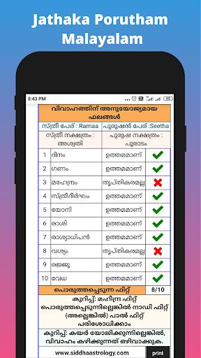 Download Jathaka Porutham Malayalam Nakshatra Porutham Free For Android Jathaka Porutham Malayalam Nakshatra Porutham Apk Download Steprimo Com