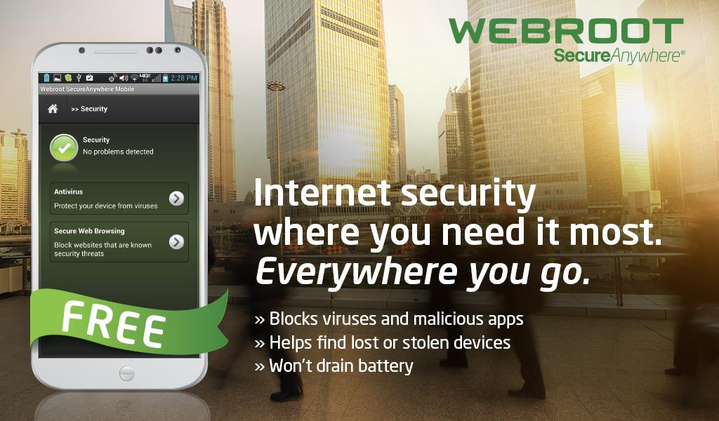Security - Free- screenshot