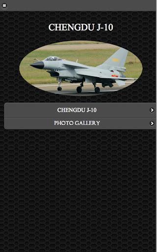 J10 중국어 파이터 무료