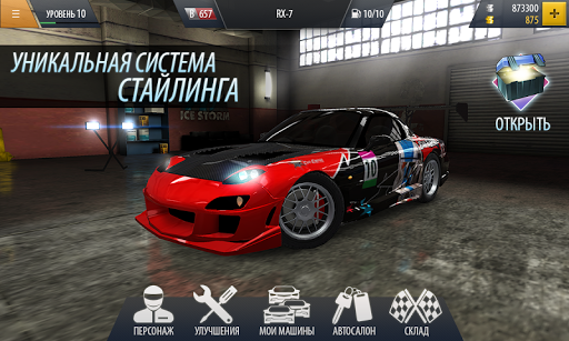 Drag Battle гонки game (apk) free download for Android/PC/Windows screenshot