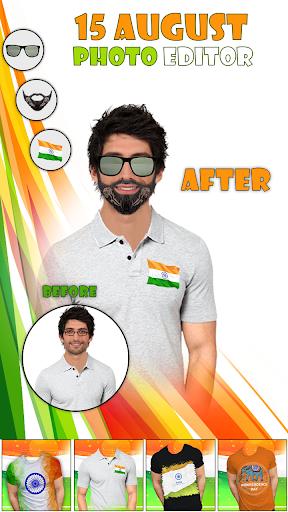 Indian Flag15 Aug Photo Editor screenshot 3