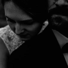 Wedding photographer Axel Link (axellink). Photo of 01.11.2018