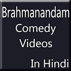 Brahmanandam Comedy Videos In Hindi icon