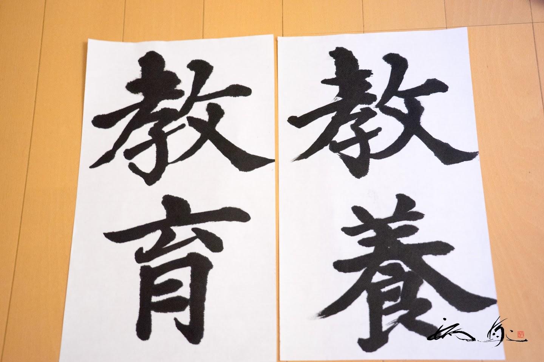 石川先生の直筆