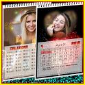 Calendar 2018 photo Frames Wallpaper HD icon