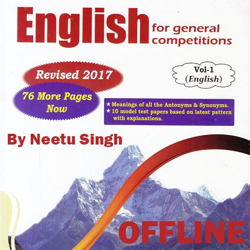 English for General Competitions by Neetu Singh