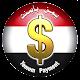 Yemen Payment Download on Windows