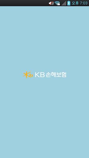 KB영업가족협의회