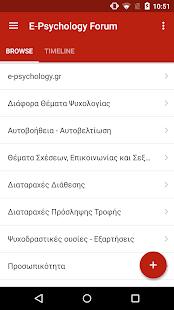 E-Psychology Forum - náhled
