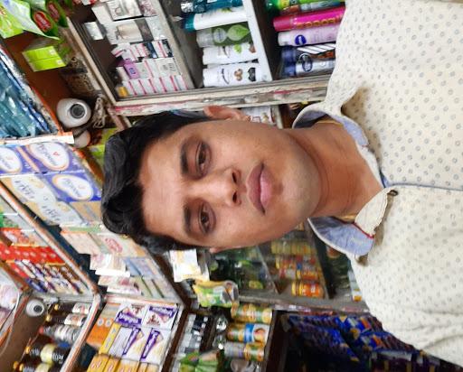 Kailash Super Market photo