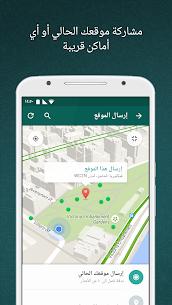 تحميل تطبيق WhatsApp Messenger v2.20.193.2 كامل للأندرويد مجاناً 5
