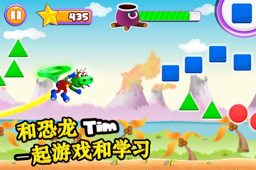 恐龙蒂姆:教育类游戏,供学龄前儿童认识颜色和形状
