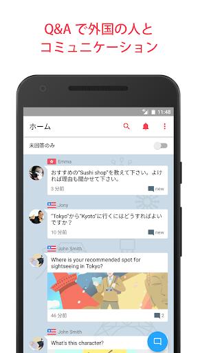 ArigatoYou: 外国人おもてなしQ A 英語学習も