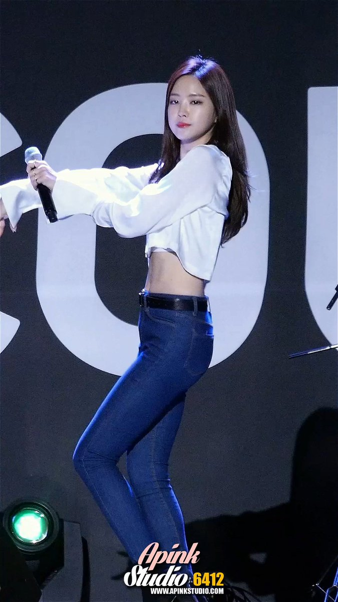 naeun jeans 21