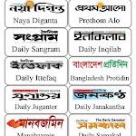 All Bangla Newspapers 1.0.3