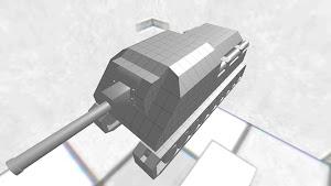 152mm Howitzer Tank Destroyer