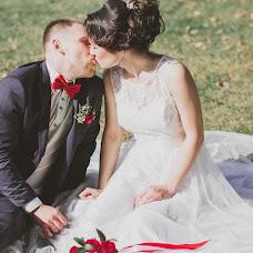 Wedding photographer Nastya Raduga (Raduganastya). Photo of 17.10.2016