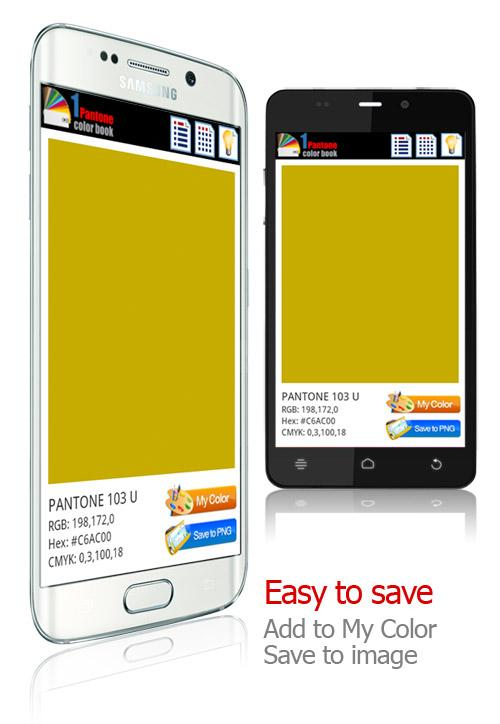 1 pantone color book pro screenshot - Pantone Color Books