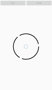 집중력 테스트(집중력 기르기) - náhled