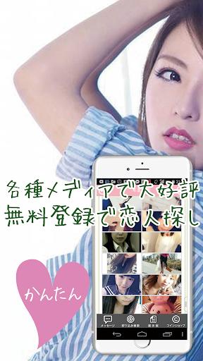 オトナトークアプリ《ヤりすぎマッチング》