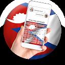 Nepal Flag Keyboard - Elegant Themes APK