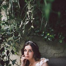Nhiếp ảnh gia ảnh cưới Konstantin Macvay (matsvay). Ảnh của 29.04.2019