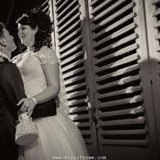 Wedding photographer Croitoru Cosmin (kolorframe). Photo of 03.06.2016