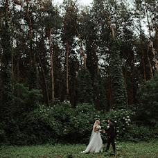 Wedding photographer Marfa Morozova (morozovaWED). Photo of 11.06.2017