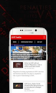 GST India (Updated Acts/Rules)- screenshot thumbnail