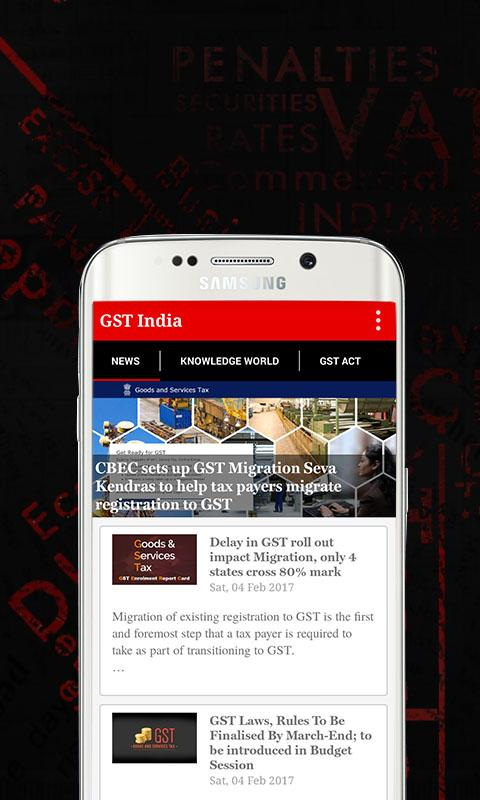 GST India- screenshot