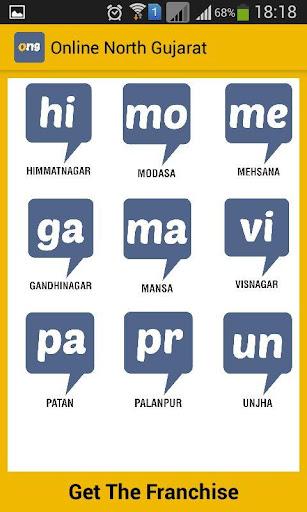 Online North Gujarat