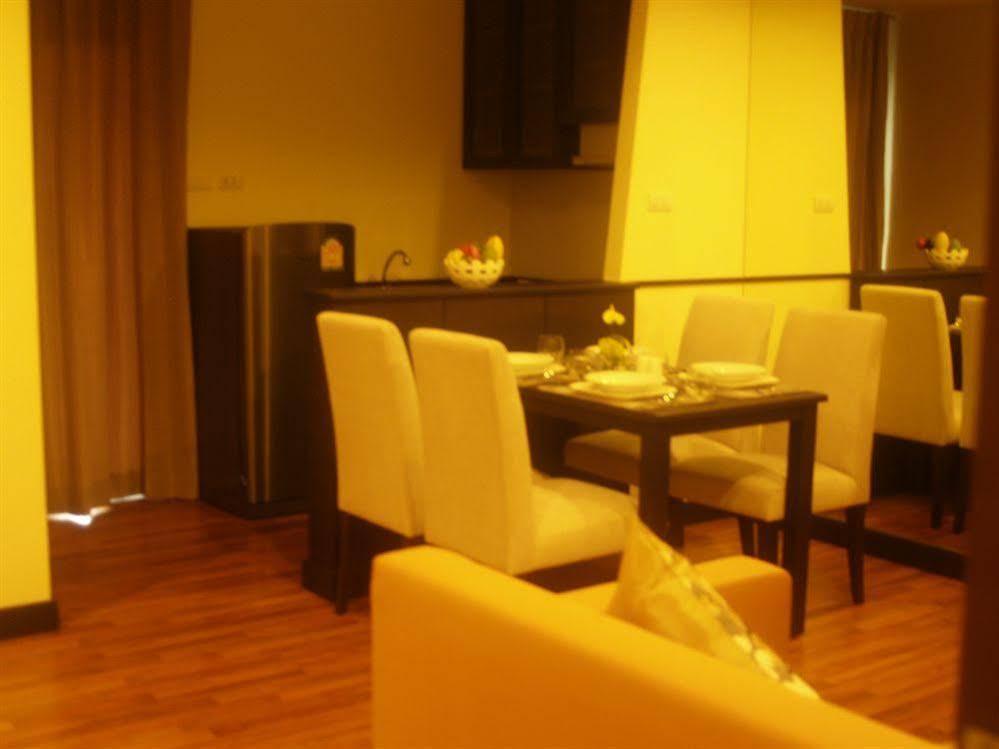 Demeter Residence Suites